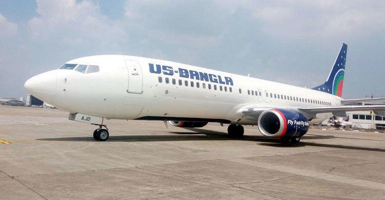 US Bangla Domestic Offer
